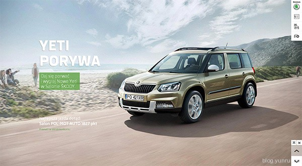 Skoda Yeti in 25 Creative Automotive Websites