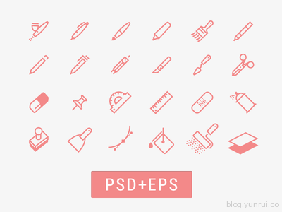 Drawing Tools by Nick Kuoriainen in 47 Fresh and Flat Icon Sets for April 2014
