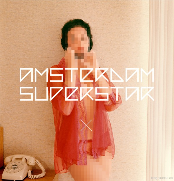 Amsterdam Superstar Free Font by David Alexander Slaager in 40+ Fresh and Free Fonts for May 2014