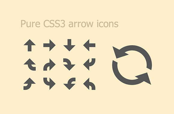 pure-css3-arrow-icons