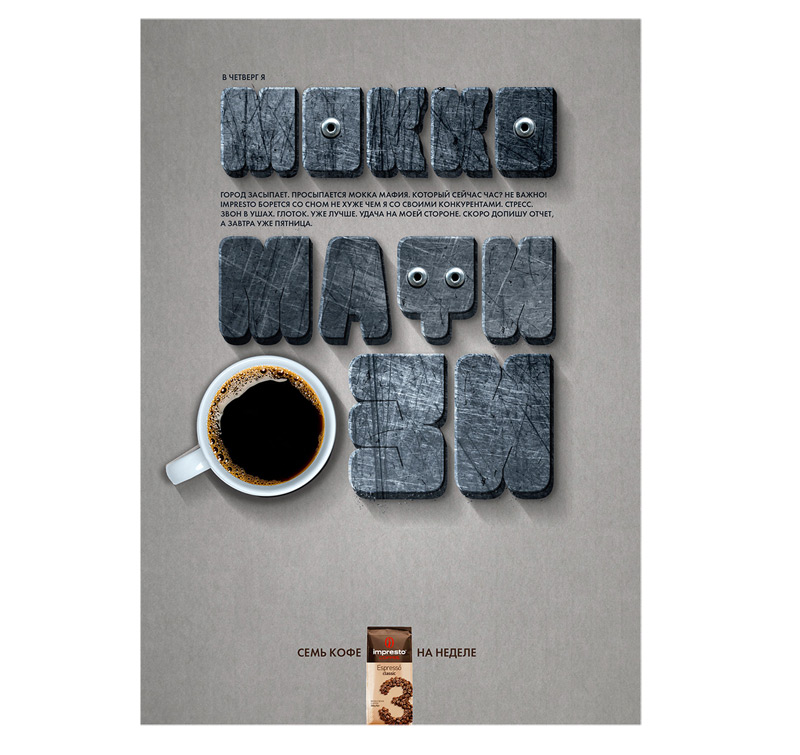 Prints for Impresso Coffee by Eugene Guseino in 时尚有创意的字体设计灵感分享