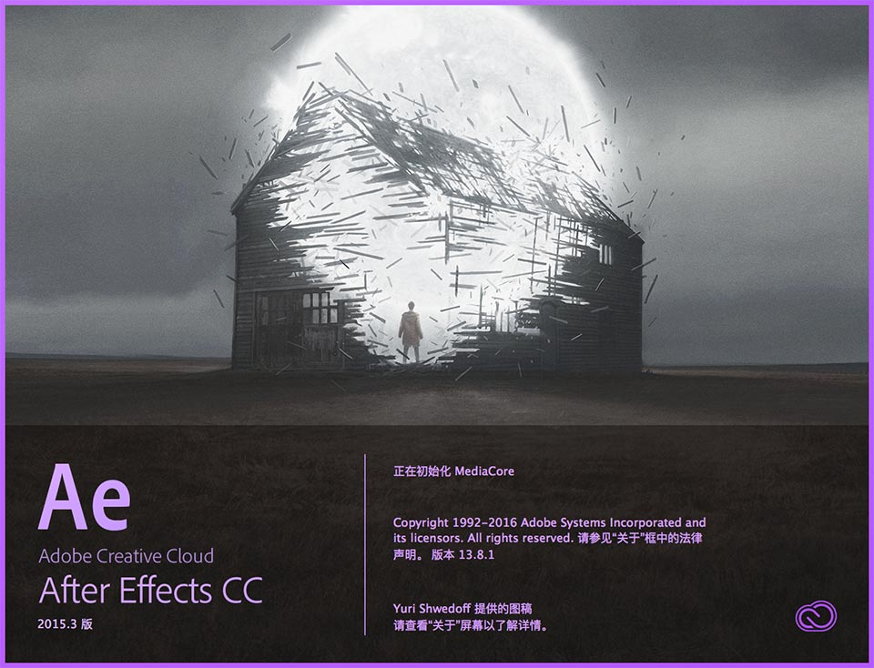 Adobe After Effects CC 2015.3 (v13.8.1) 中文版 Win/Mac 下载