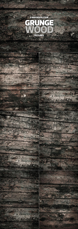 破烂质感的树皮纹理背景素材打包下载(高清图)
