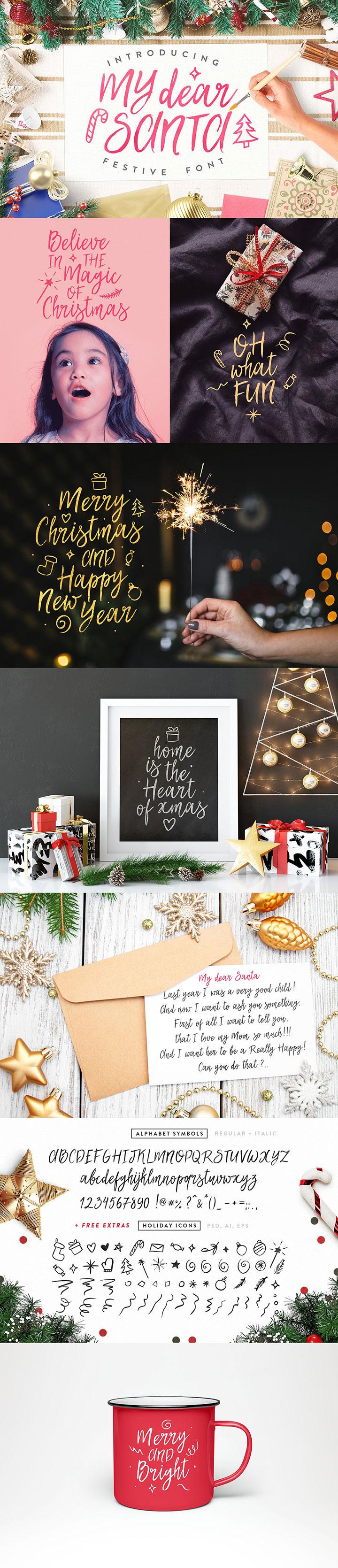 梦幻的圣诞节字体、图标和图形打包下载[PSD,Ai,OTF,TTF]