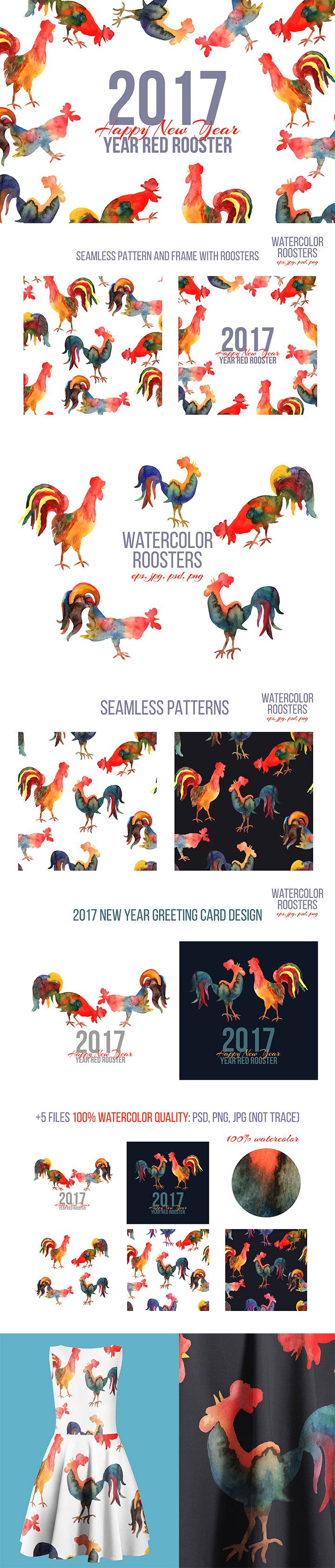 高档次的2017鸡年必备的鸡水彩元素打包下载[PSD,EPS]