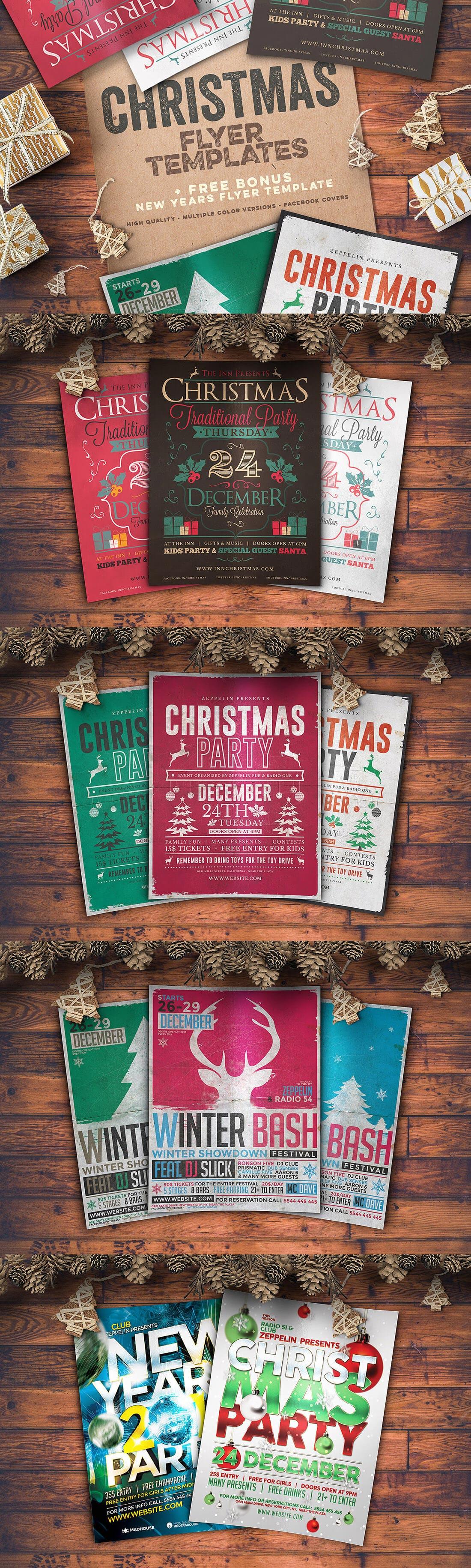 经典的圣诞海报PSD套装合集下载