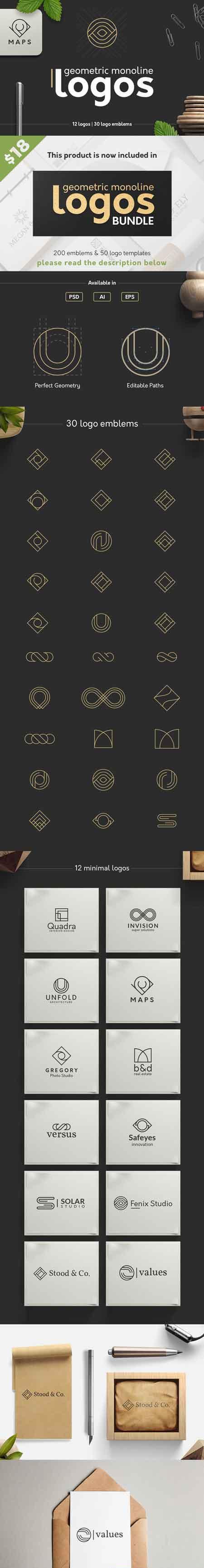 简洁几何风格的logo模版素材下载[Ai]