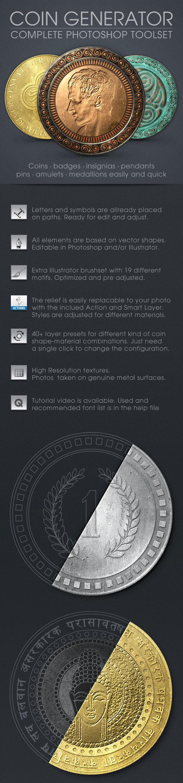 硬币完美特效生成文件下载[PSD]