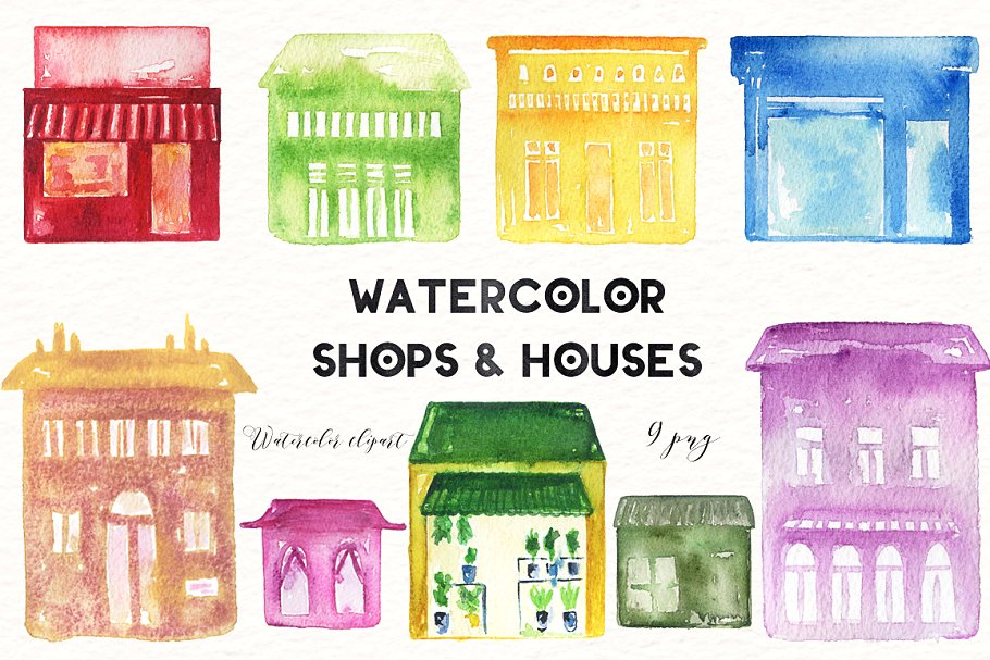 <span class='yzk_title_61453'>抽象的商店水彩素材 Shops and houses.watercolor clipart</span>