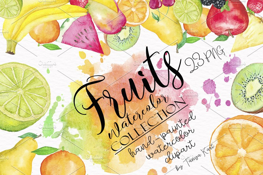 水果水彩插画集 Fruit Watercolor Collection
