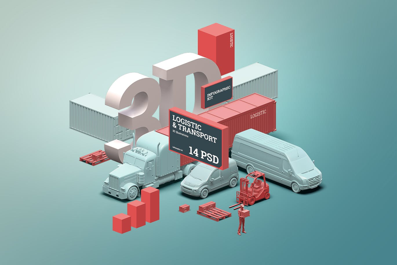 <span class='yzk_title_61367'>时尚高端个性的3D等轴场景样机mockups生成器:汽车卡车货车运输和物流</span>