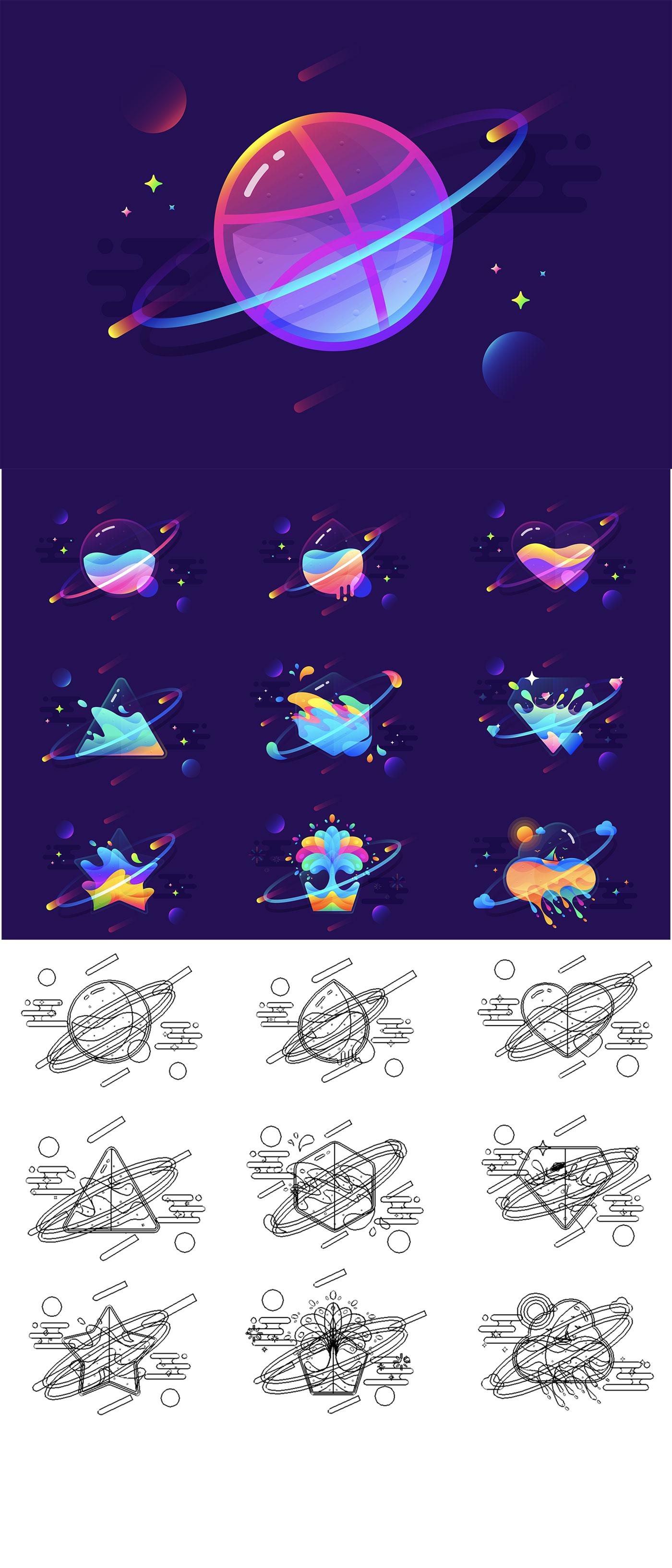 炫光荧光矢量设计图形-AI文件
