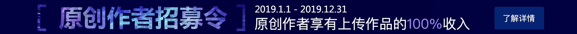 www.yrucd.com 云瑞原创作者招募令