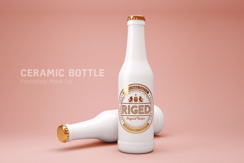 <span class='yzk_title_61970'>C4D陶瓷质感的瓶子包装设计VI样机展示模型mockups</span>