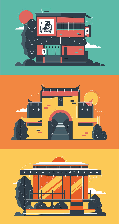 建筑插画2