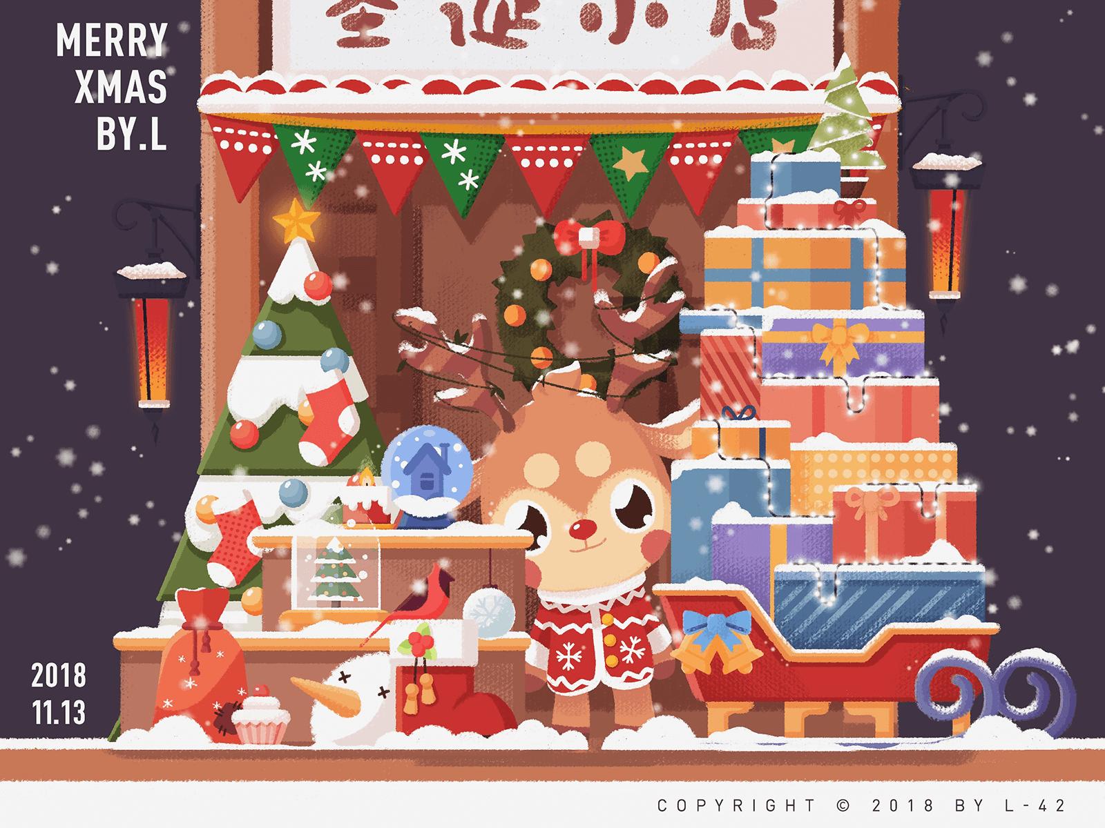 驯鹿圣诞礼品店