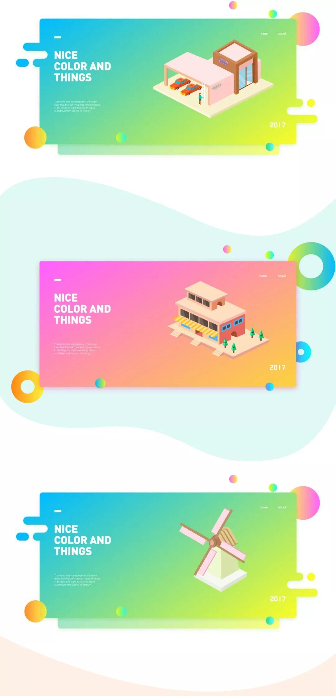 2019全球流行的9大视觉设计配色趋势
