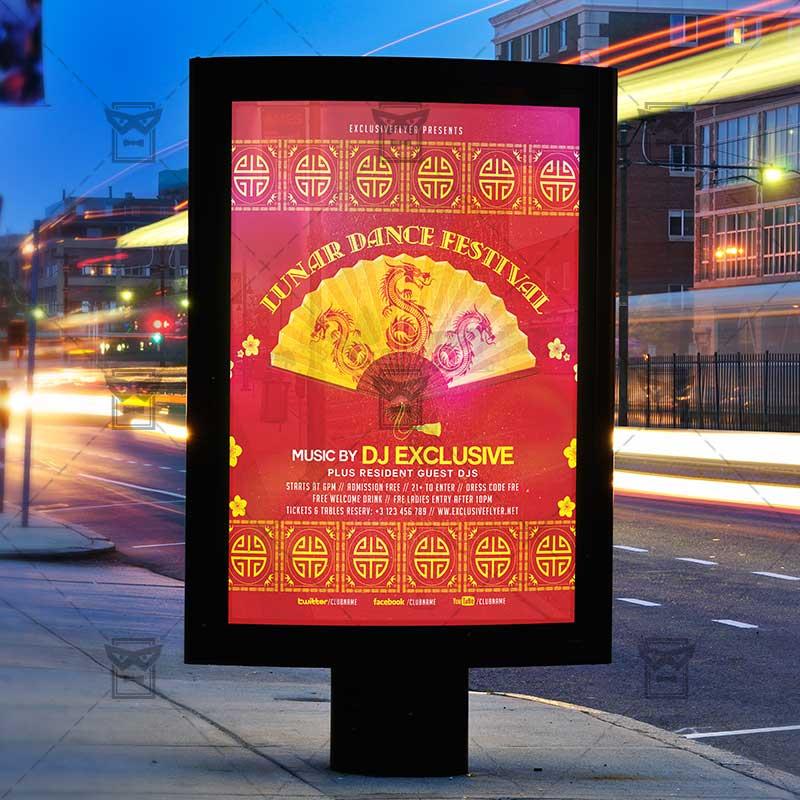 老外设计的中国传统元素海报模板 PSD