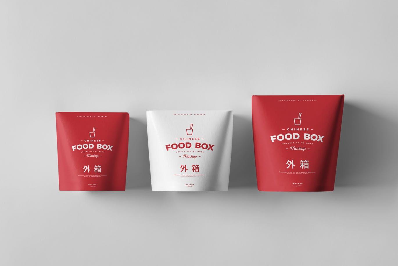 <span class='yzk_title_61359'>高品质的时尚高端食品外卖包装盒设计VI样机展示模型mockups</span>