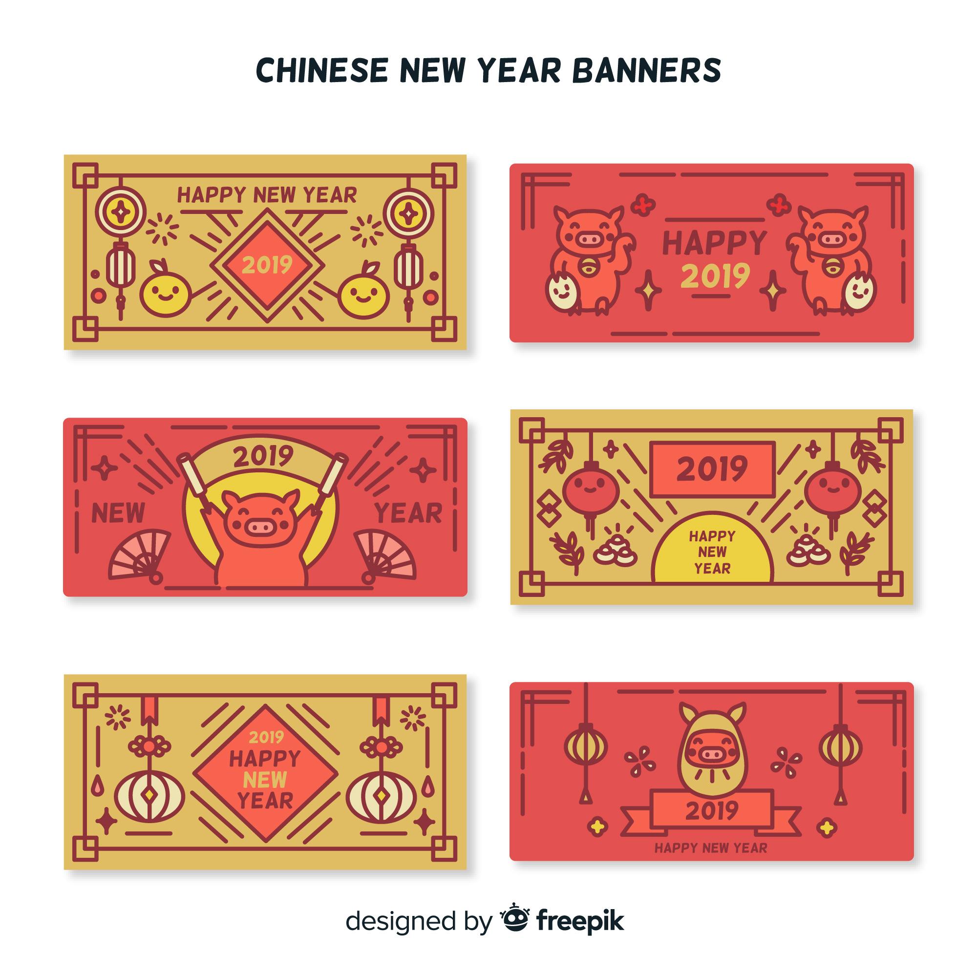 <span class='yzk_title_61902'>简约线条形式的可爱时尚高端2019猪年新年元旦海报banner设计模板</span>