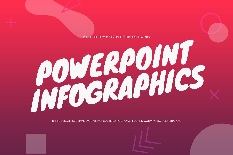 <span class='yzk_title_60997'>多种类型的高品质实用大数据时尚高端3D立体图表图标icon幻灯片powerpoint演示模板大集合</span>