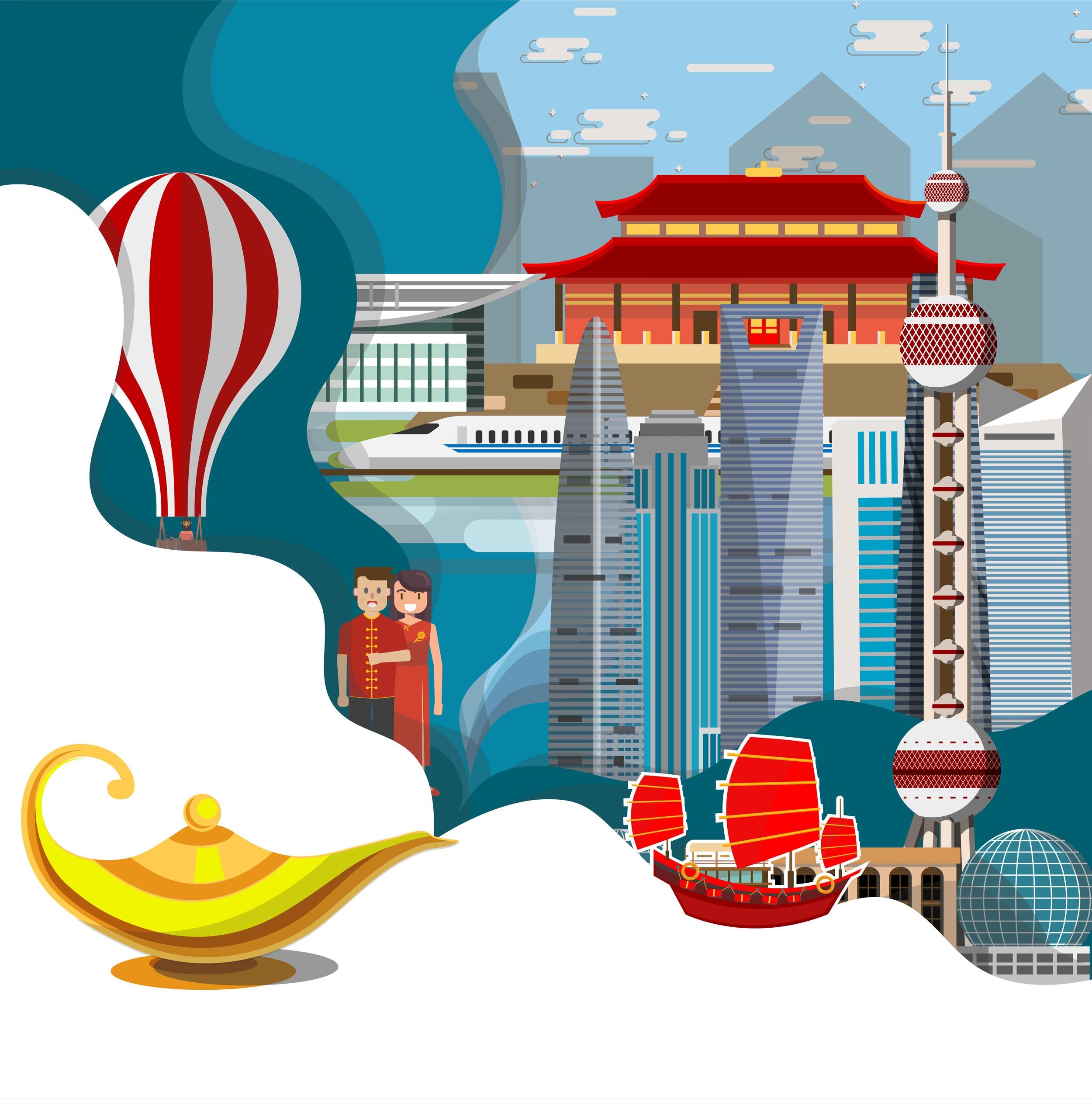 <span class='yzk_title_62120'>中国大城市标志性建筑矢量设计</span>