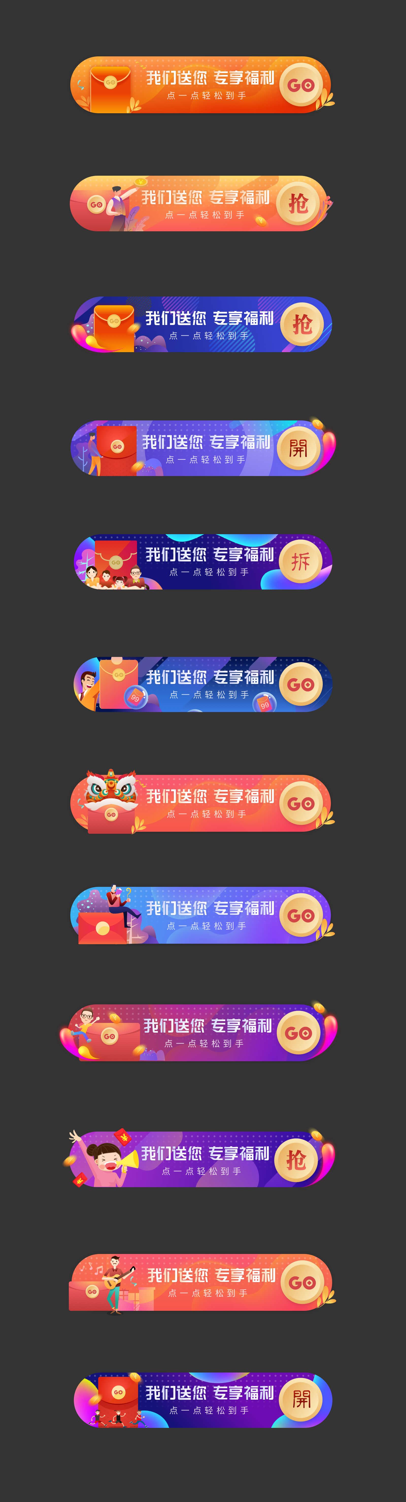 iPhone SE Copy 13