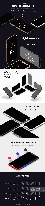 质感强,角度好的 iPhone XS 样机套装下载 [PSD]