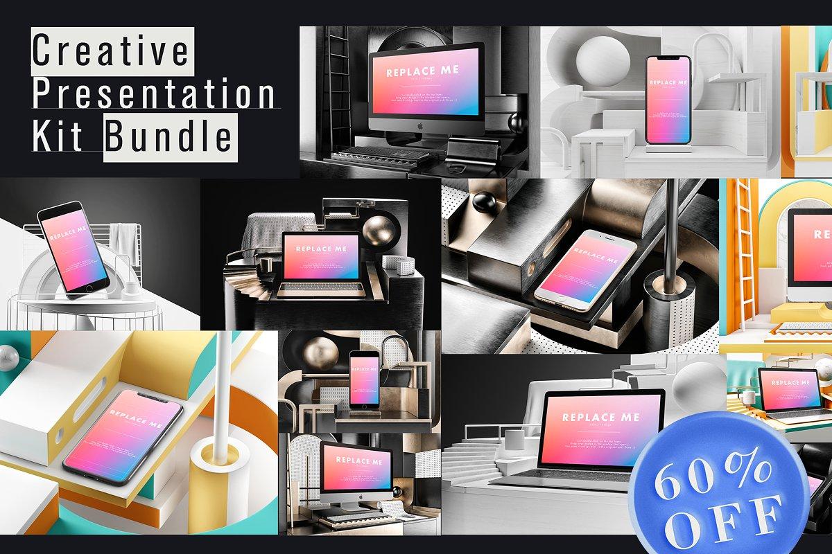 完美的iMac电脑,iPhone,Macbook创意场景样机下载 [PSD]