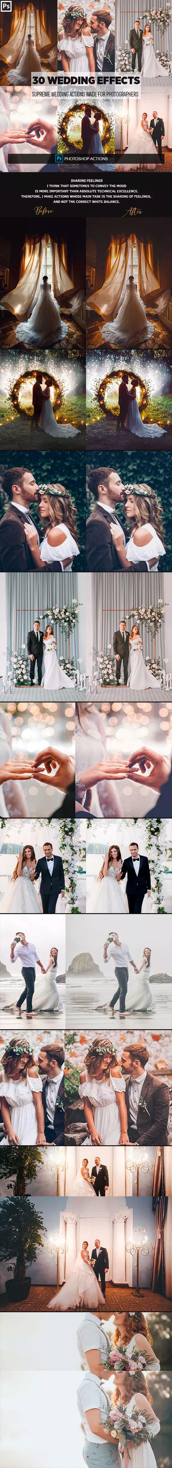 30个专业的影楼婚礼高端照片PS动作下载 [ATN]