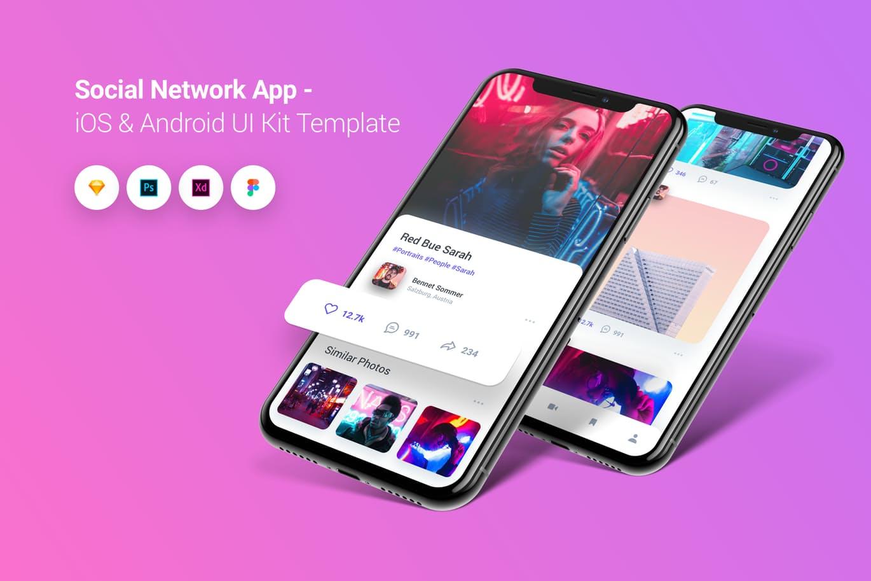 时尚高端社交网络应用iOS和Android  APP UI KITS(PSD,SKETCH,XD) – 云瑞设计